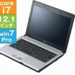 【セール情報】Corei7搭載12.1型NECノートPCが¥29,999(税込)で3万円以下!>>NEC 12.1型 VersaPro UltraLite タイプVB [PC-VK17HBBCD] (Core i7 2637M 1.70GHz/ -/ Windows7Pro64)