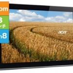 【セール情報】新品同様のAcer 8.1型Widowsタブレット ICONIA W3 [W3-810] が¥13,999