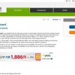 自宅のインターネット(Wi-Fi/無線LAN)がただ乗りされているか確認する無料ソフト>>WIN/Mac対応のSoftPerfect WiFi Guard
