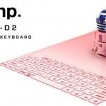 スターウォーズの人気キャラR2D2/R2Q5のヴァーチャルキーボードIMP-101のAmazon、楽天最安値はコチラ>>