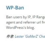 Wordpress(ワードプレス)をアップデートしたら画面が真っ白になったり「Fatal error: Call to undefined function get_language_attributes() in /wp-content/plugins/wp-ban/wp-ban.php on line…」というエラーがでたときの原因と対処法【x-server編】